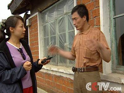 科技时代_中国UFO悬案调查:第三类接触(下)