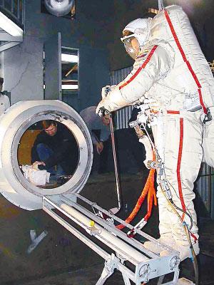 国际空间站上打高尔夫球尚待美国宇航局批准