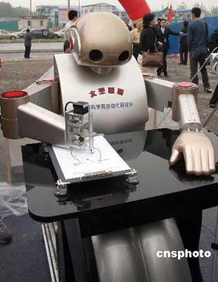 科技时代_组图:中国最新仿人机器人亮相