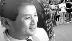 科技时代_黄禹锡正式被诉三宗罪 检方10韩元都不放过