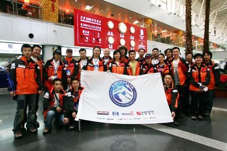 科技时代_2006珠峰大行动志愿者今日踏上征程(组图)