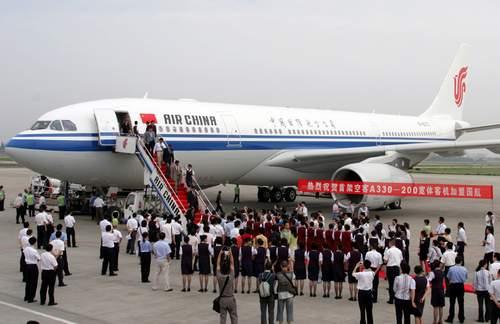 科技时代_国航首次引进空客A330-200宽体飞机(组图)