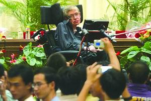 科技时代_京华时报:霍金眼球演讲引来六千听众