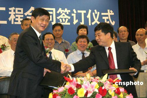 科技时代_中国绕月探测工程签署三项合同 管理步入法制化