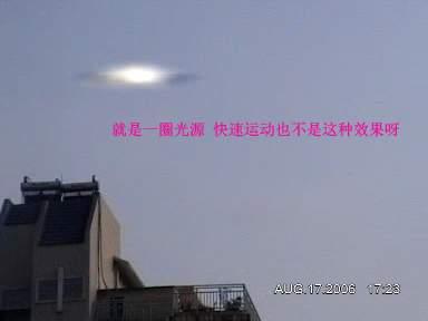 科技时代_天文学家称8.17南京飞碟视频是造假作品