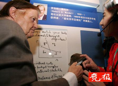 科技时代_志愿者刘彬:诺奖大师很单纯