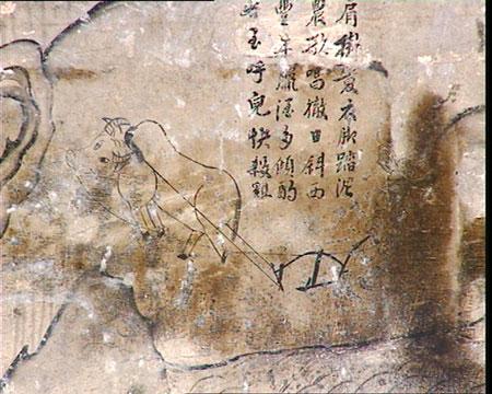 科技时代_浙江永康发现神秘壁画 泼水后现西湖全景图