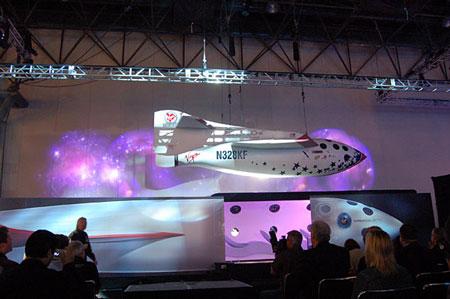 科技时代_美公司将推新飞船有望实现普通人太空游梦想