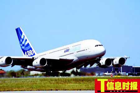 科技时代_空客A380明日抵达广州进行技术验证飞行(图)
