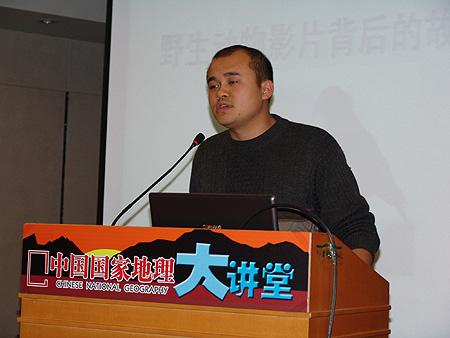 科技时代_CNG大讲堂:野生动物影片背后的故事