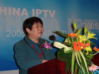 科技时代_IPTV中国峰会 广电局领导白为民女士致辞