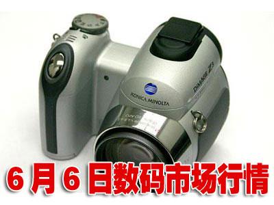 科技时代_6日数码:佳能长焦相机跳水 理光GX8暴新低
