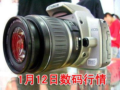 科技时代_12日数码:入门单反廉价卖 实用相机低价甩