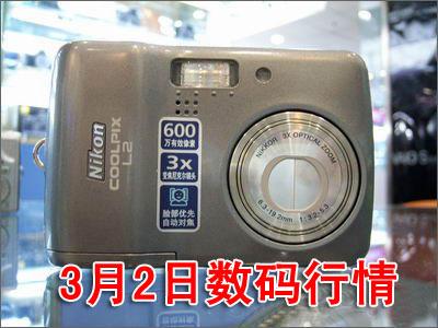 科技时代_2日数码:家用数码相机小降价 退市DC贱卖