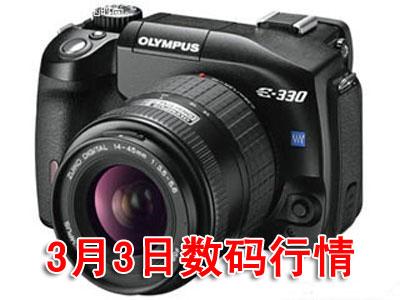 科技时代_3日数码:长焦相机甩卖 另类单反高价上市