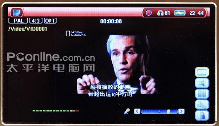 别错过世界杯爱可视AV500视频录制教程