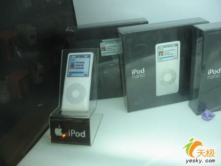 放假降价苹果nano2GB版不到1600元