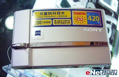 索尼顶级卡片机小降19日DC报价表