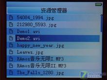 苹果决战魅族本周关MP3注度TOP10