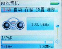 新芯新系列纽曼视频MP3精音王N66试用(3)