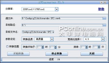 新芯新系列纽曼视频MP3精音王N66试用(2)