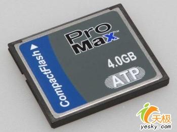 防护力超强!ATP发布新型CF卡及读卡器