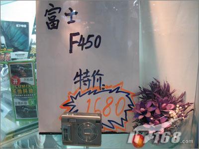 [广州]方正即风格富士F450仅售1680元