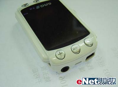 迷你袖珍PSP造型实捷V15亮丽上市