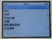 传苹果下月发布nano二代容量将会提升