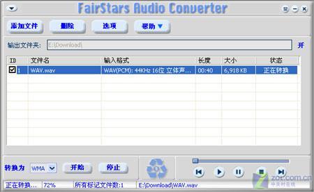 MP3音频格式制作之将CD与WAV转换成WMA(6)