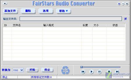 MP3音频格式制作之将CD与WAV转换成WMA(4)