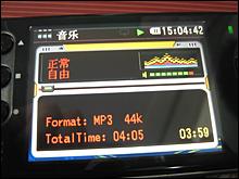 高清+完善功能CMD独模靓丽MP4新上市