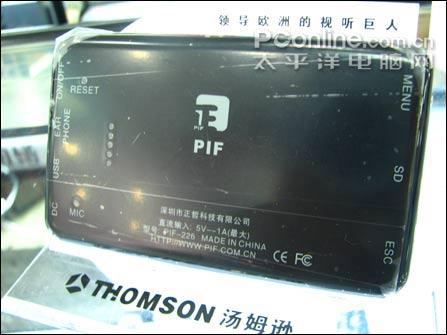 与ipod无关,正哲旗舰级闪存MP4到货!