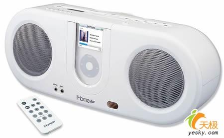 可听FM广播iHome推ipod用手持音响配件