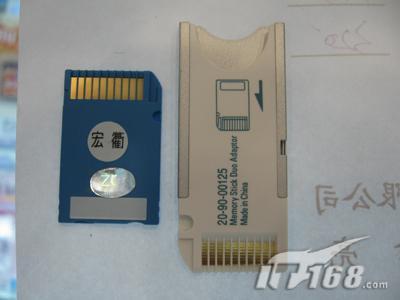 [北京]索尼记忆棒直降65512仅售195元