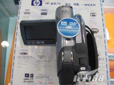 [北京]索尼DVD刻录DV755E降400不彻底