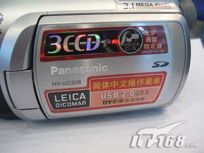 [北京]松下3CCDDVD式防抖DVD308到货