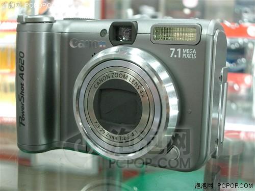 28日数码相机报价:佳能机皇A620缺货