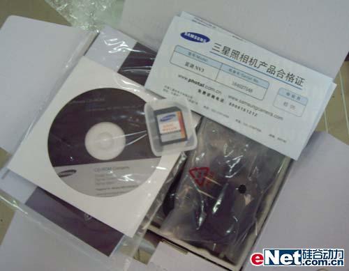 多媒体卡片720万像素三星NV3上市