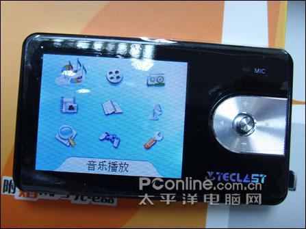 绝美!台电2寸大屏MP3C200终极降价!