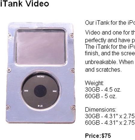 谁还敢要世界最丑陋MP3保护套出现