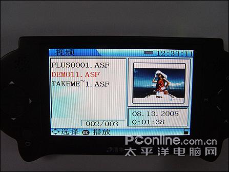 500万像素+红白游戏!PMC-M308详细图解