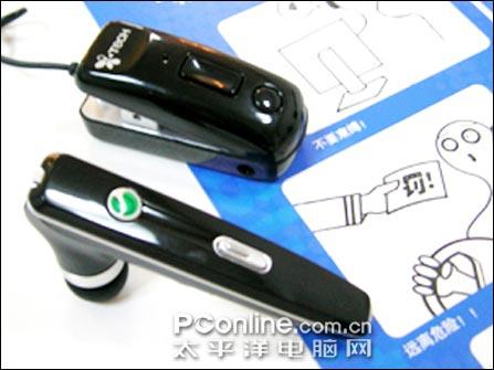索爱I-tech两款袖珍蓝牙耳机携手亮相!