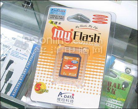价继续跌:主流数码/手机闪存卡报价(8.15)