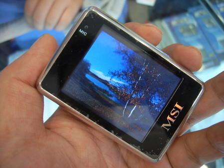 微星黑白双煞10mm超薄512MB239元