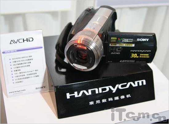 索尼硬盘DV新宠SR1E发布会现场展示