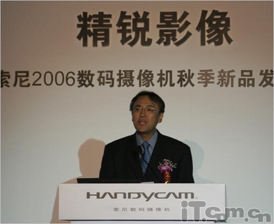 精锐影像索尼2006北京DV新品发布开幕