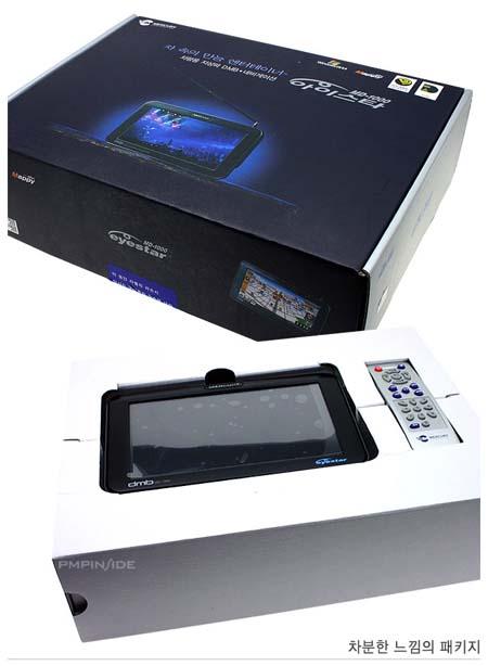 采用Intel芯片韩产7寸屏全能车载PMP图