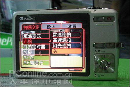 时尚纤薄卡片DC:卡西欧S770/Z700到货