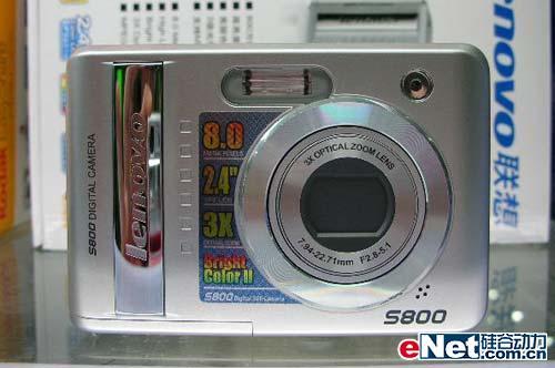 800万像素DC大降联想S800仅售1350元